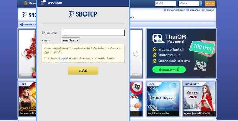 sbotopth.com หมดปัญหากับความยุ่งยากอีกต่อไป