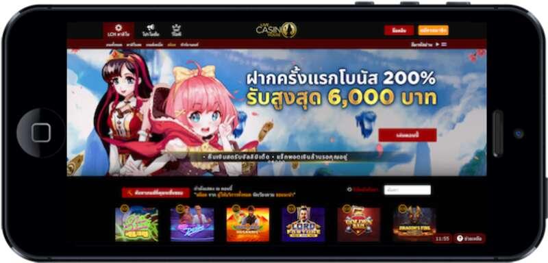 เปิดเกมเล่น Live casino ได้ง่ายๆและรวดเร็วผ่านบราวเซอร์บนมือถือ