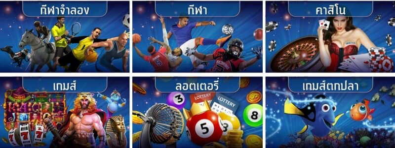 CMD268 Thai เกมส์เยอะจัดเต็มทุกกรูปแบบ