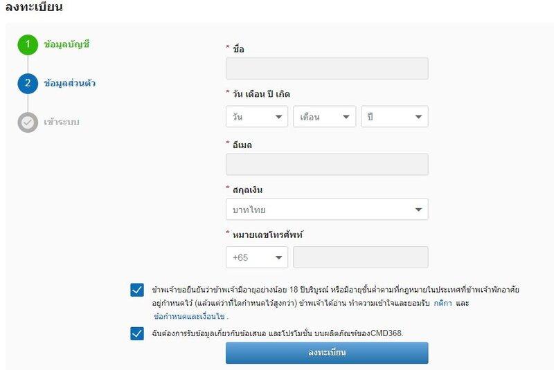 CMD368.thai สมัครอย่างปลอดภัย
