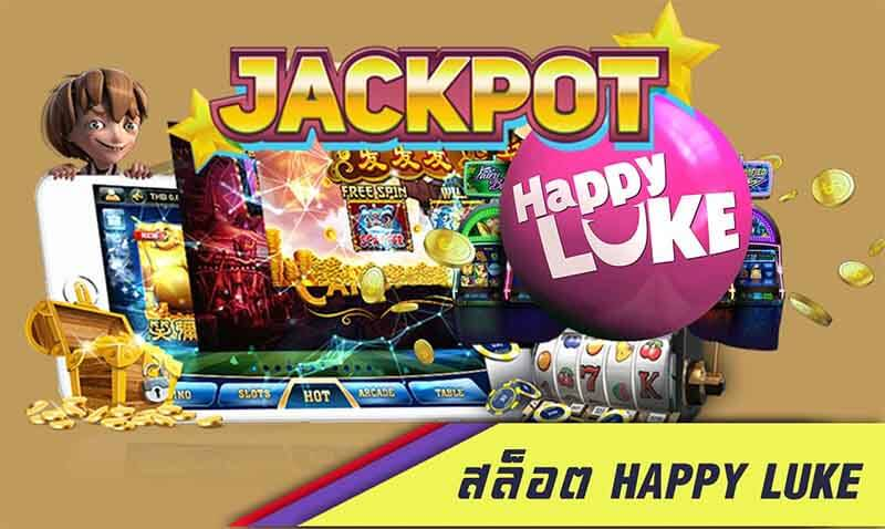 Happyluke Slot เล่นง่ายๆได้ทุกวัน