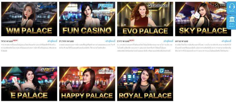 FUN88 Casino มีอะไรให้คุณเดิมพันบ้าง