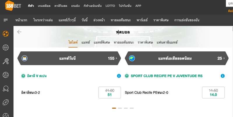 เว็บแทงบอลที่น่าเชื่อถือในไทย มีเกมอะไรให้ท่านเดิมพันบ้าง